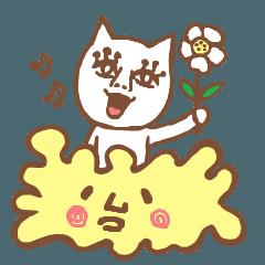 [LINEスタンプ] ねこチャン3