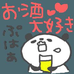 [LINEスタンプ] お酒大好きパンダスタンプ5 love sake (1)