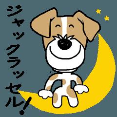 愛犬家の毎日スタンプ*ジャックラッセル