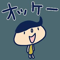 きざボーイ(基本セット)