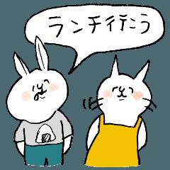 イキウサの日常会話