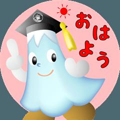 静岡大学キャラクター「しずっぴー」