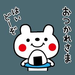 うさふわくまたろ【日常編】