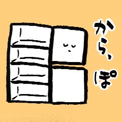 冷蔵庫状況報告