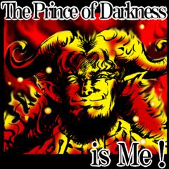 [LINEスタンプ] 魔王様は私の画像(メイン)