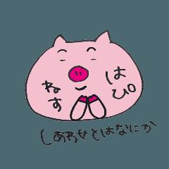 ぶたのめーちゃん2