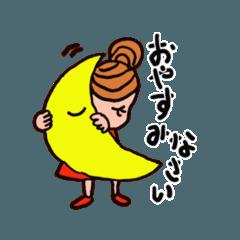 それいけ!たまちゃんVOL.2「日常編」