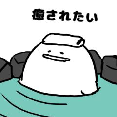 社畜のもっくん(休日)