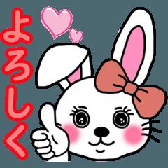 うさぎのみさぴょん日常会話編part1