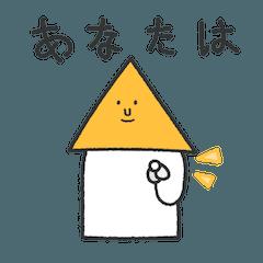 私が作るかわいい会話 (Japanese)