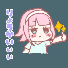 ゆる〜い系女子ユメちゃんスタンプ