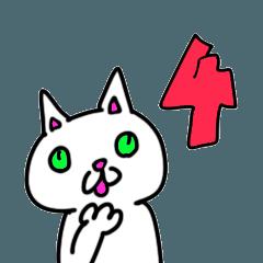 困猫ちゃん 第4弾