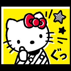 ハローキティ (80's)