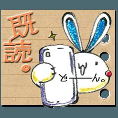 うさぎのツボ page②