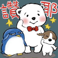 メンキュウくん(しろくま)と彼の友達-9
