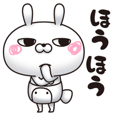ひとえうさぎ34(あいづち共感編)
