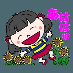 [LINEスタンプ] みかんちゃん【夏バージョン】