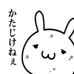 ゆるく生きたいウサギ 3