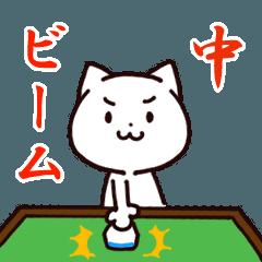 【動く】麻雀スタンプ