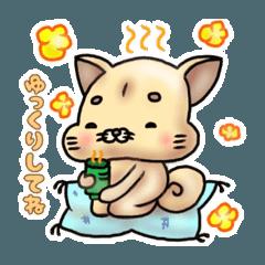 ぽふん村 ポフン犬1