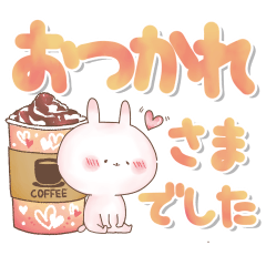 [LINEスタンプ] ぬくうさ4♡毎日のほんわかデカ文字