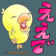 方言を喋るTORY(大阪弁)