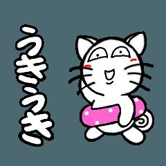 ニャンなもっち~9!INサマスタ( 〃▽〃)