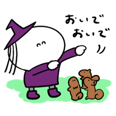 ヒルデ・ウィッチ 3