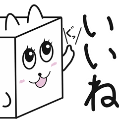 豆腐クマスタンプ第3弾