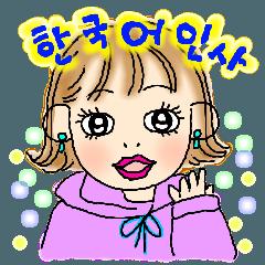 さやっぺちゃんの続★韓国生活