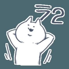 楽's 2