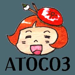 アト子ちゃん03