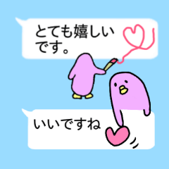 [LINEスタンプ] お返事ぺんぎん1 (1)
