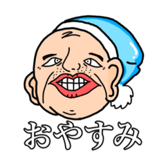 カーニー(バルじぃじ)