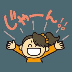 とりちゃんの日常スタンプ