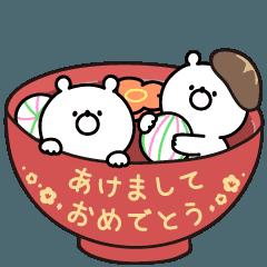 ▶ガーリーくまさんのお祝い(誕生日/正月)