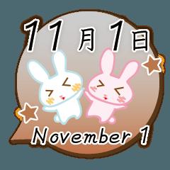 11月1日記念日うさぎ
