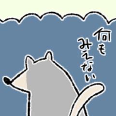まじろーちゃん <ライブ編>