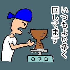 陶芸家の日常と休日