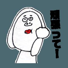 友達がよう言う言葉40集!!