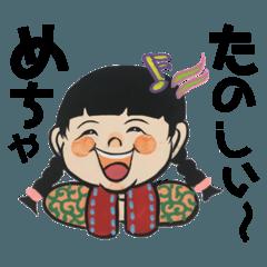 たえちゃん  4