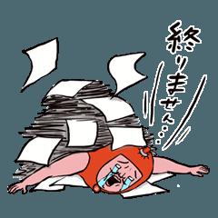 魚肉界の紳士 魚肉さんvol.05 敬語編04