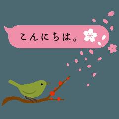 四季スタンプ[大人仕様]