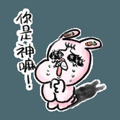 兎丸、ゴーゴー!中国語バージョン
