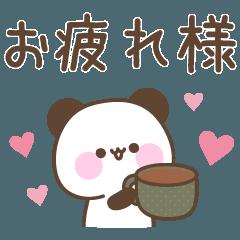 メッセージパンダ☆毎日使えるデカ文字