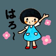 おかっぱチカちゃん.1