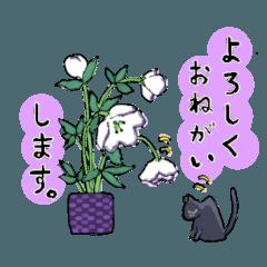 大人可愛い手描きの花と日常会話