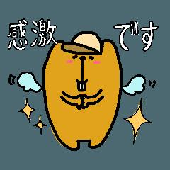 カピバラのあーさん。敬語編