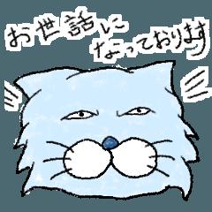 頑張りすぎない敬語・丁寧語〜ぶさネコ編〜