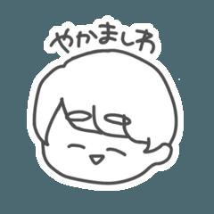 関西弁のPくん